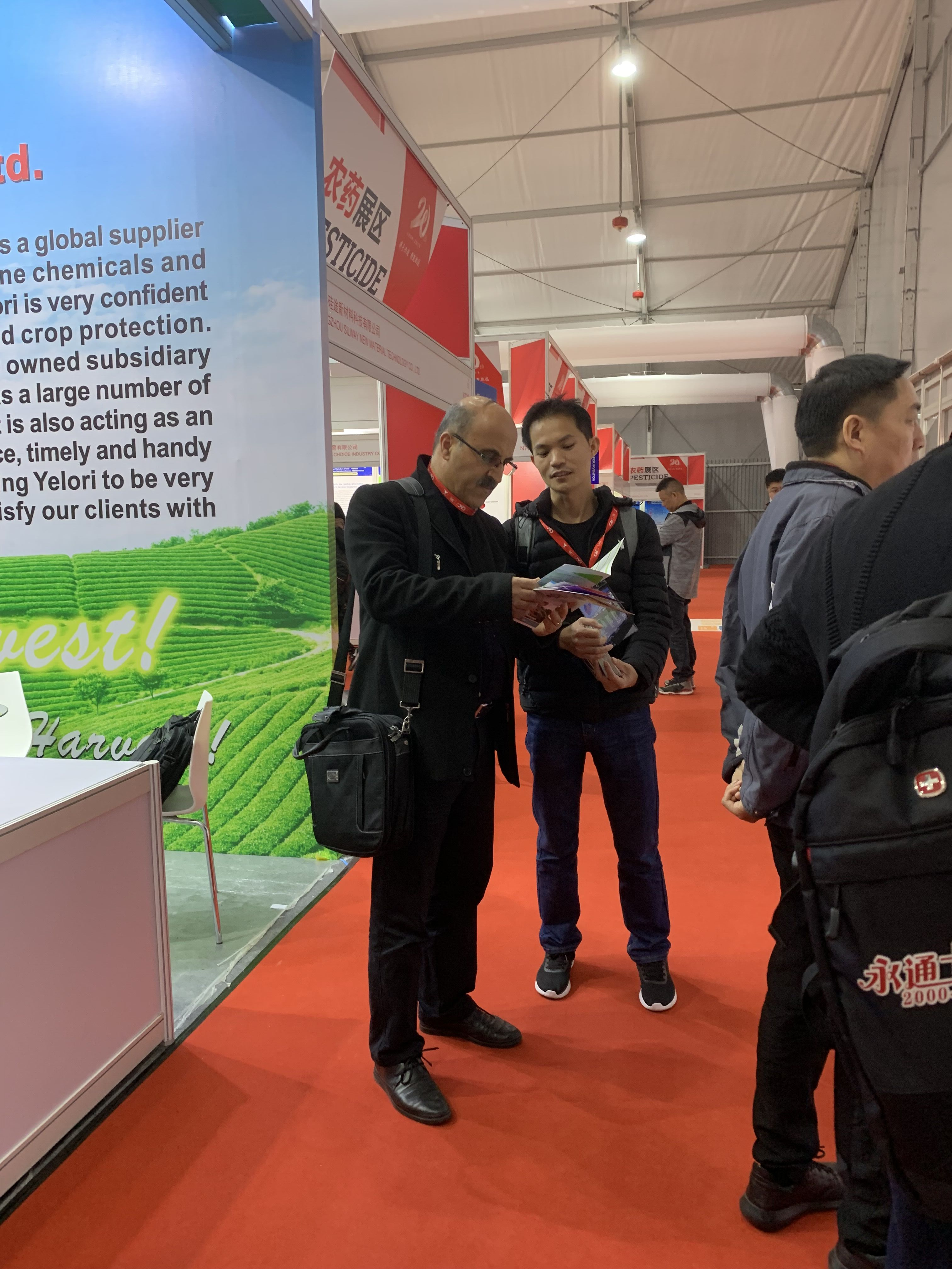 Agricultural Material Expo,Agri-tech Expo,Agricultural Means